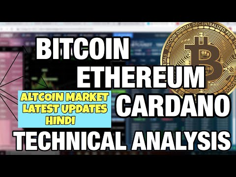 BITCOIN ETHEREUM ADA COIN TECHNICAL ANALYSIS & ALTCOIN LATEST PRICE UPDATE HINDI