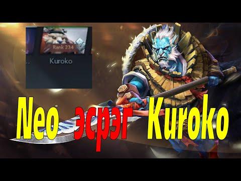 Neo Phantomlancer vs Kuroko Tusk (Party ТОГЛОСОН НЬ)