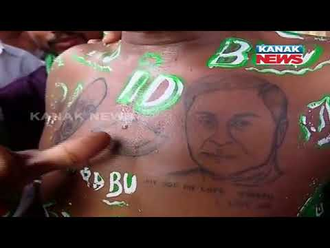 Celebrations Begins By BJD Workers As Savitri Agarwal Is On The Verge To Win