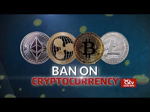 In Depth – Ban on Cryptocurrency