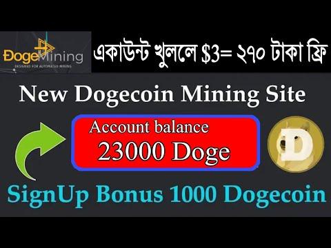 Signup Bonus 1000 Dogecoin | New Doge Mining Limited | Doge Cloud Mining Site | Live Deposit 2019 |