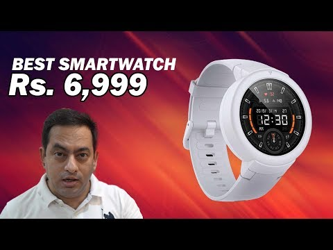 Amazfit Verge Lite Unboxing, best budget smartwatch, 20 days battery life, Rs. 6,999