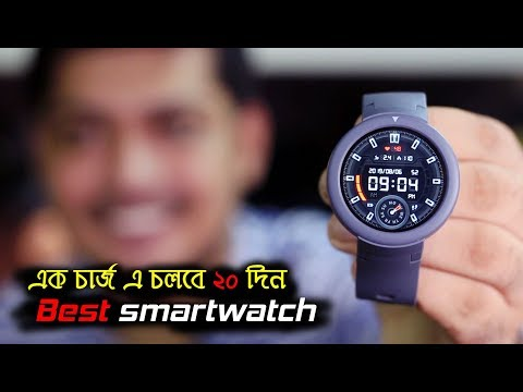 AMAZFIT Xiaomi Huami Verge Lite Smartwatch 20 Days Battery Life AMOLED Screen Built-in GPS  Review