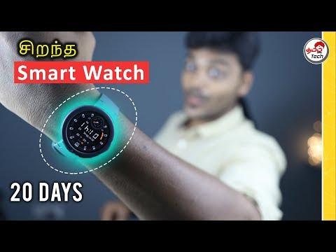 Best Budget SmartWatch? | Amazfit Verge Lite Unboxing & Review | Tamil Tech