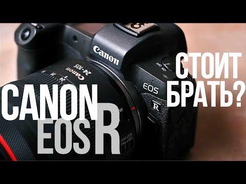 Большой обзор Canon EOS R