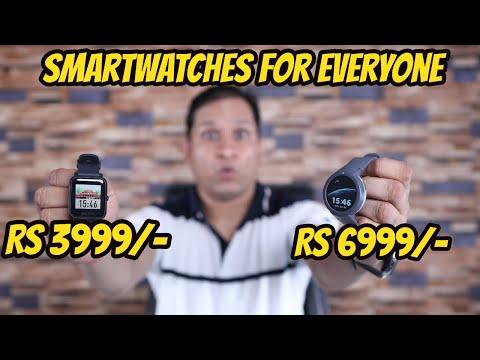 Amazfit Verge Lite | Premium Smartwatches for Everyone