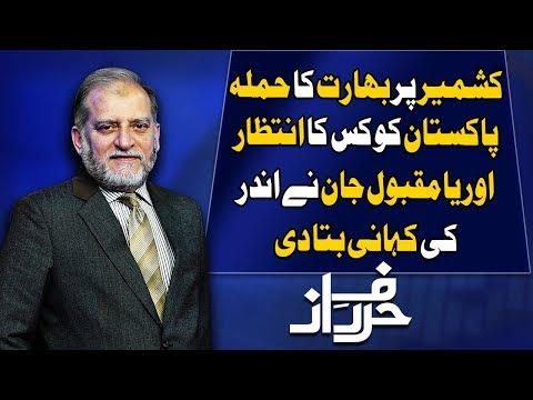 Harf e Raaz With Orya Maqbool Jan   Full Program   14 August 2019   Neo News