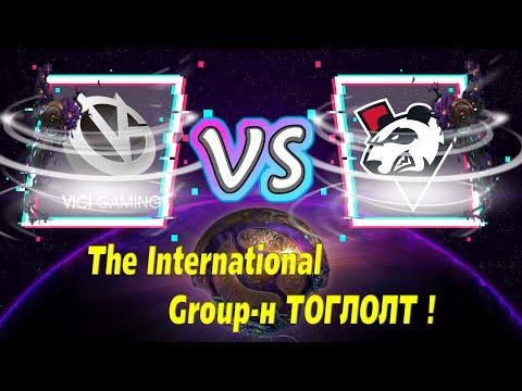 Vici Gaming vs Virtus Pro | TI9 Group-н тоглолт | Өдөр 2 | By Neo