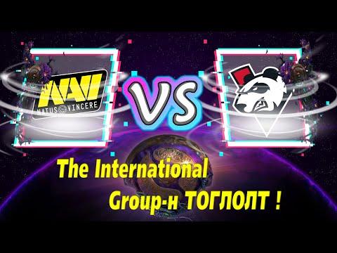 VP vs Na`Vi  | TI9 Group-н тоглолт | Өдөр 2 | By Neo