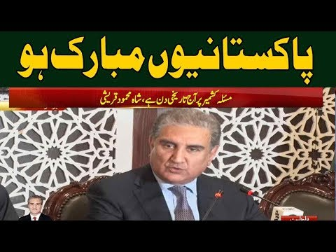 Shah Mehmood Qureshi Press Conference | United Nation Session | 16 August 2019 | Neo News