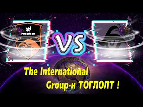 Secret vs TNC  | TI9 Group-н тоглолт | Өдөр 3 | By Neo