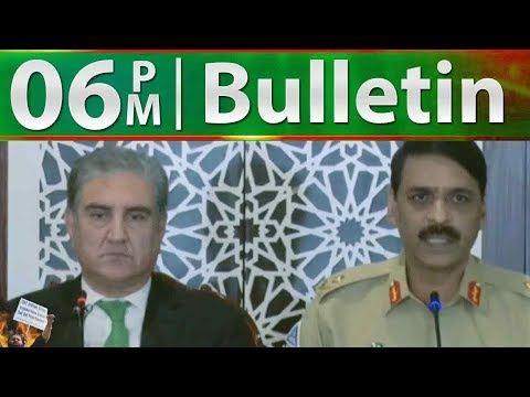 News Bulletin | 06:00 PM | 17 August 2019 | Neo News