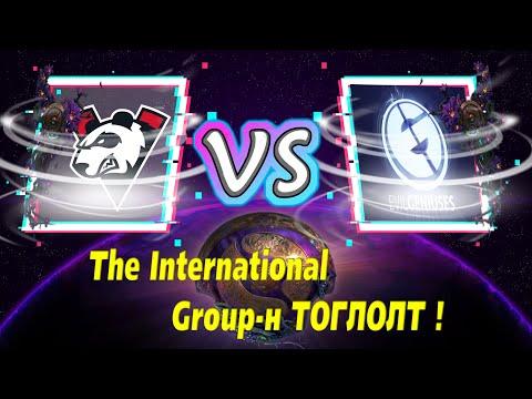 EG vs VP | TI9 Group-н тоглолт | Сүүлчийн өдөр | By Neo