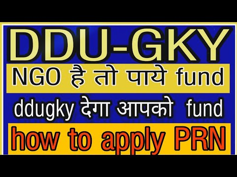 ddugky!  how to apply prn ! fund for NGOs ! PIA resistration ! fund process! PRN apply online ! ngo