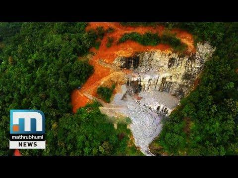 Illegal Mining: Vattipana Hills On Verge Of Disaster| Mathrubhumi News