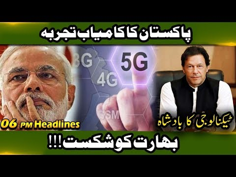 Pakistan Beat India – News Headlines | 06:00 PM | 22 August 2019 | Neo News