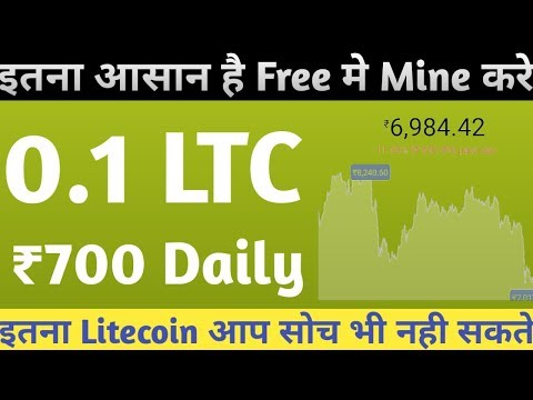 Earn Daily Free Litcoins With Litecoin Mining Application