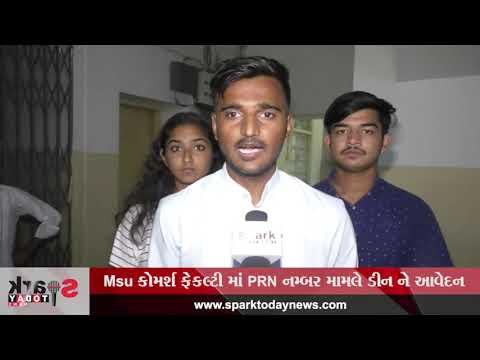 MSU Commerce Faculty Ma PRN Number Mamle Dean Ne Aavedan 2019 | Spark Today News Vadodara