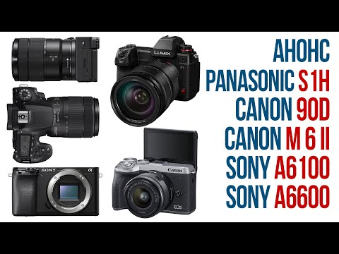 Анонс Panasonic S1H, Canon EOS 90D и M6 II, Sony a6100 и a6600. Про все камеры в одном видео.