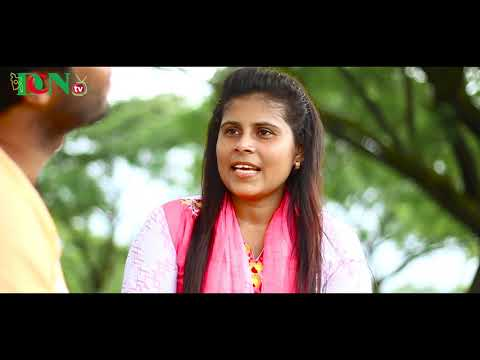 Bangla New  Short Film । Opekkha । অপেক্ষা । Dcn tv 2019