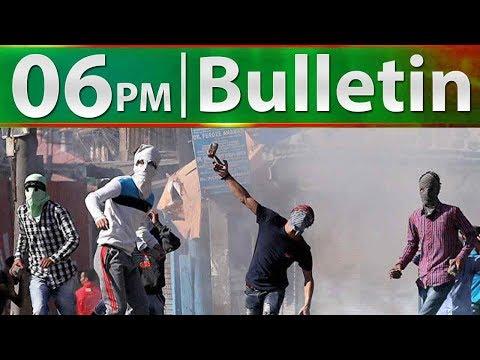 News Bulletin | 06:00 PM | 01 September 2019 | Neo News
