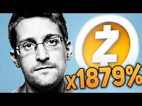 ZCASH Срочно Покупать! Бывший Агент ЦРУ Эдвард Сноуден Назвал Криптовалюту Будущего! 2019 Прогноз