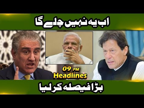 News Headlines   09:00 PM   07 Sep 2019   Neo News
