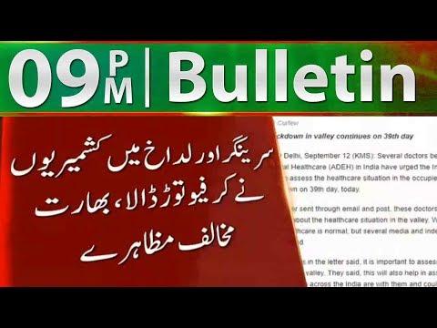 News Bulletin   09:00 PM   12 September 2019   Neo News