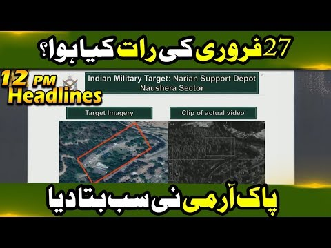 News Headlines | 12:00 PM | 15 September 2019 | Neo News