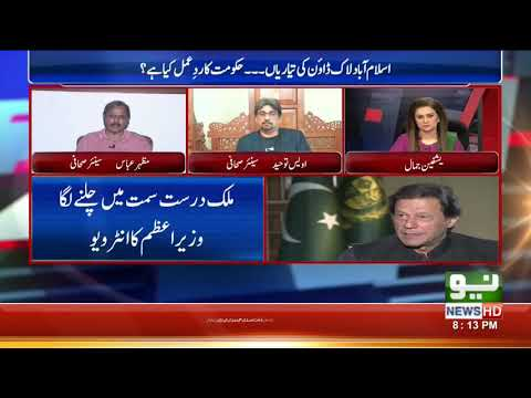 News Talk With Yashfeen Jamal | Full Program | 15 September 2019 | Neo News