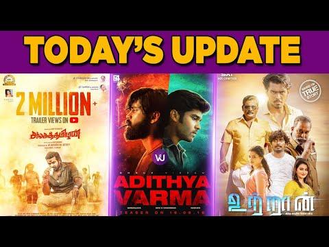 Today's Update   Vijay Sethupathy   Dhruv Vikram   Utraan   DCN   V4UMedia