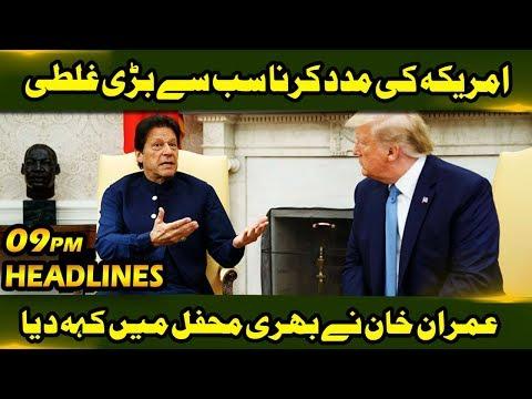 News Headlines | 09:00 PM | 23 September 2019 | Neo News