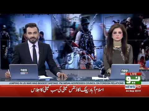 News Bulletin | 12:00 PM | 24 September 2019 | Neo News