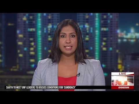 Ada Derana First At 9.00 – English News 25.09.2019
