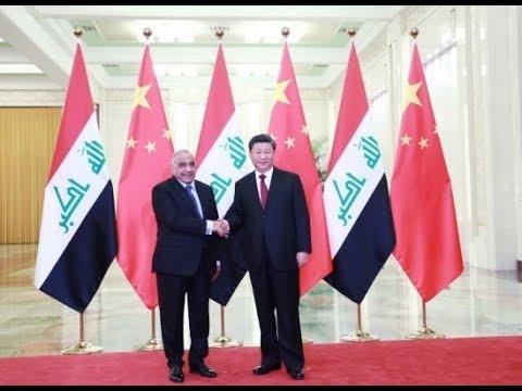 Mahdi Meets Xi Jing Pin/Trump Many Trade Deals/Tezos (XTZ) $20?