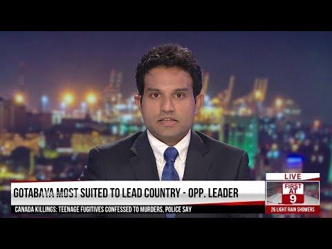 Ada Derana First At 9.00 – English News 28.09.2019