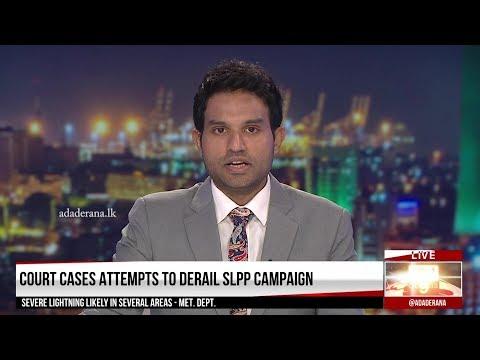 Ada Derana First At 9.00 – English News 01.10.2019