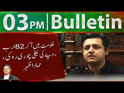 News Bulletin | 03:00 PM | 06 October 2019 | Neo News