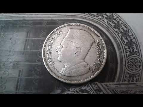 1 Dirham Roi Mohamed V 1960  Coin Silver
