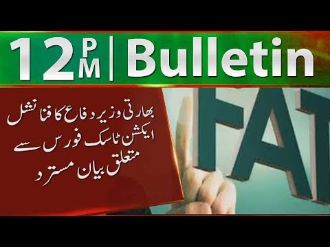 News Bulletin | 12:00 PM | 07 October 2019 | Neo News