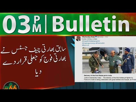News Bulletin | 03:00PM | 09 October 2019 | Neo News
