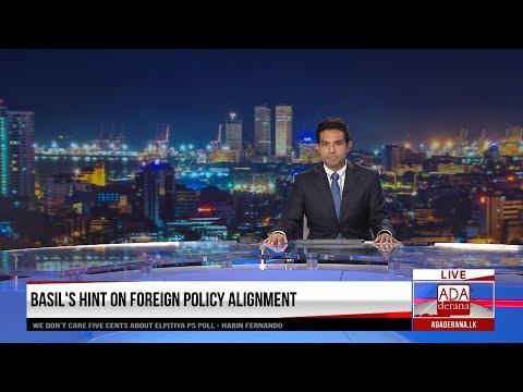 Ada Derana First At 9.00 – English News 14.10.2019