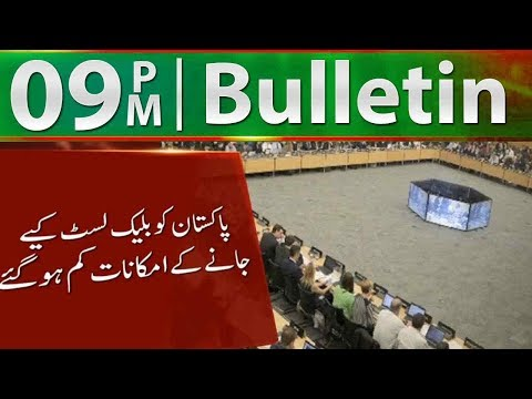 News Bulletin | 09:00 PM | 14 October 2019 | Neo News