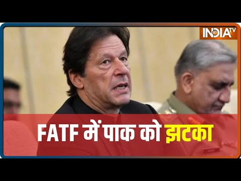 Pakistan Isolated By All Countries In FATF, On Verge Of Being Put In 'Dark Grey' List