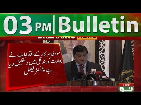 News Bulletin | 03:00 PM | 17 October 2019 | Neo News