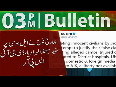 News Bulletin | 03:00 PM | 20 October 2019 | Neo News