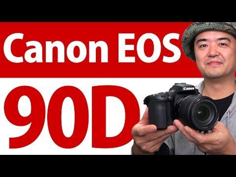 Canon EOS 90D キヤノン最後の中級デジタル一眼レフカメラか?定番レンズ3本で作例写真たっぷりお見せします EOS 7D Mark II の代わりになる?どんな人にオススメ?