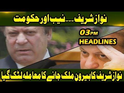 News Headlines | 06:00 PM | 11 November 2019 | Neo News