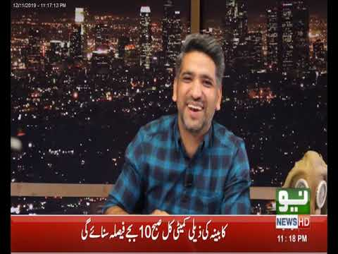 National Alien Broadcast | Comedy Show | 12 Nov 2019 | Neo News