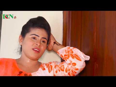 টাংগাইল পতিতা পল্লী / potita polli / Dcn tv  2019
